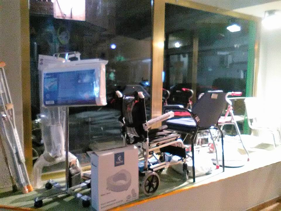 Alquiler Y Venta De Ortopedia Navalmoral de la Mata En Campo Arañuelo