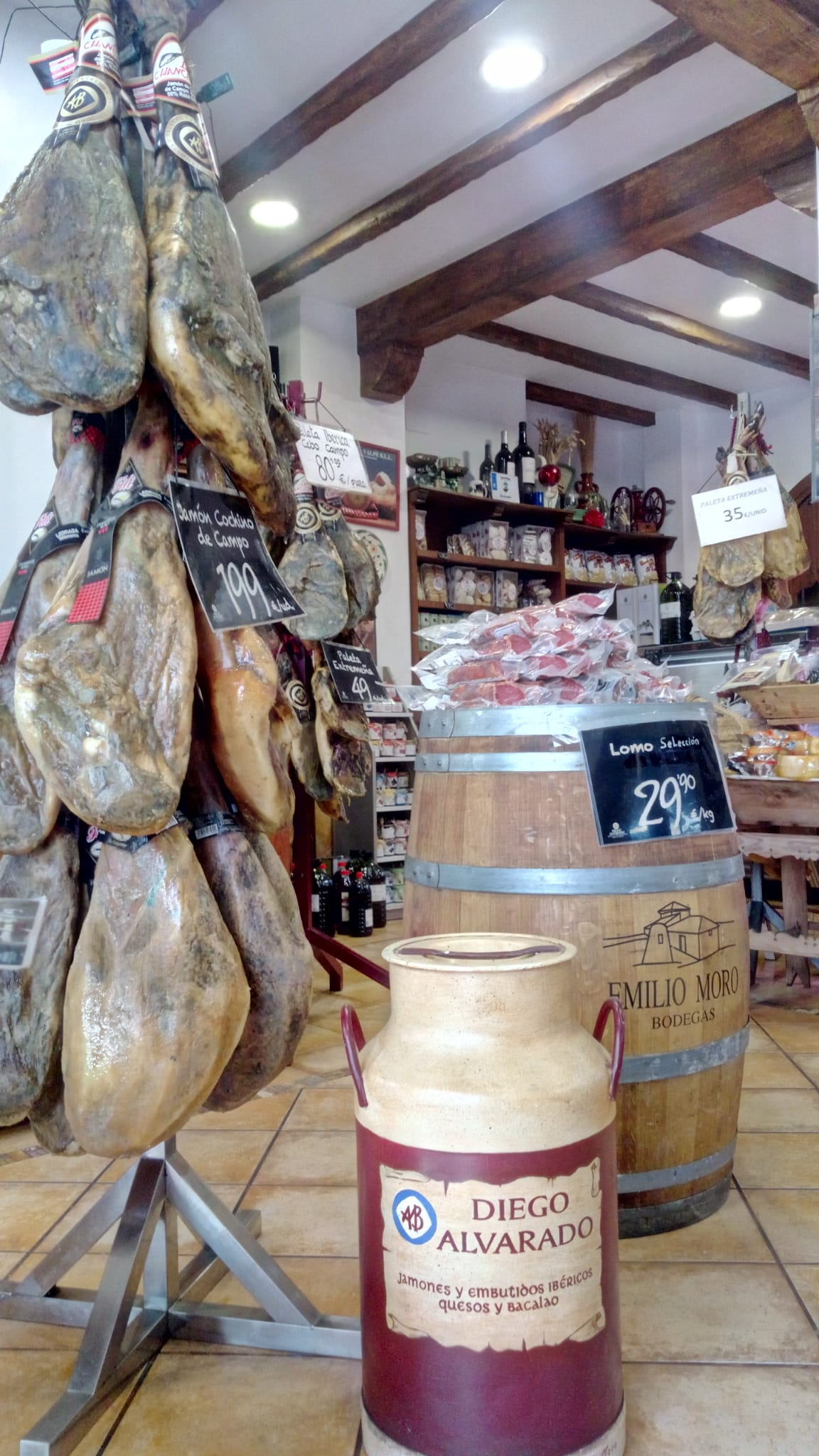 Productos Extremeños Ibericos Alvarado Valdefuentes Cáceres (1)